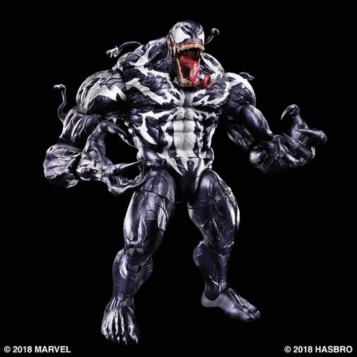 Monster Venom